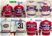 Wholesale Montreal Canadiens Cheap Hockey Jerseys - 2016 Boys Montreal Canadiens Youth Hockey Jerseys #31 Carey Price Jersey Kids Home red Carey Price Cheap Stitched Jerseys