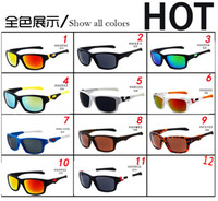 Wholesale Mirror Copper - FAST FREE sports spectacles Bicycle Glass 11 colors big sunglasses sports cycling sunglasses fashion dazzle colour mirrors 9135