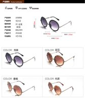 Wholesale Amber Delivery - 2015 new fashion RETRO SUNGLASSES brand designer sunglasses multicolor thin leg small free delivery