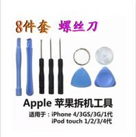 Wholesale Special Screwdriver Tool - Hot 8 in 1 Repair Pry Kit Opening Tools Special Repair Set screwdriver For Apple iPhone 4 4S 5 5s 6