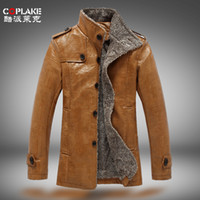 Wholesale Wool Lined Leather Jacket - Fall-men's Winter Fur lining Thickening And Wool Windbreak Waterproof warm Leather Jackets big size leather Coat for men