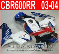 Wholesale 100 Fit HRC bodykit for Honda fairings CBR600RR Injection Mold white fairing kit CBR RR CBR RR WJUX
