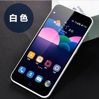 Wholesale Ips Zte - Original ZTE B880 Cell Phone 5 Inch IPS 1280X720 Android 5.0 Lollipop MTK6735 Quad Core 1GB RAM 8GB ROM 13.0MP