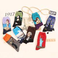 harajuku tarzı çoraplar toptan satış-Retro Sanat Yağlıboya Çorap Erkek Kadın Pamuk Çorap Avrupa Tarzı Yenilik Ünlü Harajuku 3D Baskılı Çorap OOA3760