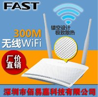 Swift / VELOCE FW300R 300M router wireless broadband router attraverso il muro Wang wi-FI illimitato