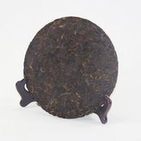 yunnan pu er tea al por mayor-2012yr Yibang Chinese Shu Puer Tea 357g, Yunnan Ripe Pu Er Green Food, Menghai Puerh Tea Cake Beneficios que adelgazan