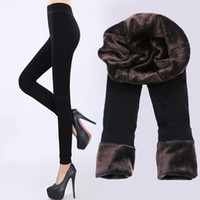 Wholesale Sexy Warm Leggings Tights Winter - 2016 Fall Winter Sexy Women Plus Thicker Leggings Fur Long Johns Lady's Thick Warm Fleece lined Fur Winter Tights Pencil Pants 6 Colors M139
