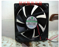 Wholesale Ball Chassis - Original RUILIAN SCIENCE 9CM 9025 RDH9025S 12V 0.35A 90 * 90 * 25mm chassis fan