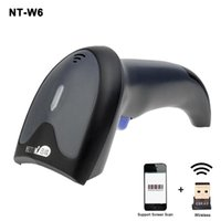 Atacado- Top Speed ​​Handheld 2.4G Wireless / USB Wired Barcode Scanner Cordless 10M CCD Leitor de código de barra compatível Mobile / PC Screen scan