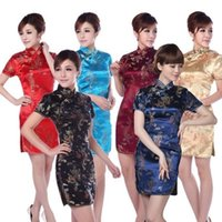 Wholesale Wholesale Chinese Satin Brocade - Free shipping ! Lady Party Wedding Clothing Dragon brocade short dress Traditional Chinese Clothing Qipao Cheongsam for women