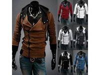 Wholesale Korean Style Cardigan Men - 2016 Thin Regular New Fashion Men's Clothing Hot Sale Styles Autumn And Winter Cardigan Korean Hoodie Jacket