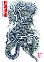 Wholesale Koi Sketch Tattoo - Wholesale-PDF Format Tattoo book Drgaon Skull HannyaGhost KOI Tattoo Fudo myo- o tattoo Flash Book Tattoo Designs Sketch Free Shipping