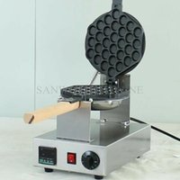 Digital Egg Puff Maschine HK Ei Waffeleisen; Ei Waffeleisen; Bubble Waffel Wafer Maschine; Eggettes Egg Machine