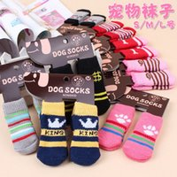 50pcs Desenho de desenhos animados de preço mais baixo Colorful Pet Socks Dog Socks cão Non-slip meias pet anti-derrapante partic meias meias gato
