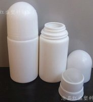 Wholesale Deodorant Containers - 500pcs 50ml Empty Roll on Deodorant Bottle container Craft homemade professiona Bottle White Free EMS Shipping