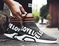 Wholesale Trendy Socks - 2017 New High Top Shoes Men Korean Trendy Socks Sports Street Dance hip hop tide shoes ulzzang knitting High waist shoes