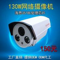 Wholesale Camera Program - 130W network camera Million high-definition 960P Kang-dimensional program of surveillance cameras 0 Profit