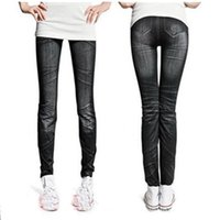 Wholesale Stonewash Denim Skinny Leggings Stretchable Pencil Pants faux Jeans CY0290 drop shipping