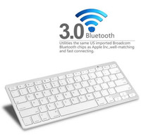 Wholesale Iphone White Wireless Keyboard - Wireless Bluetooth 3.0 Mini white Keyboard for Apple iPad 3 4 5 iphone Mac PC computer Samsung Android