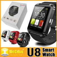 Wholesale Hot Kids Sms - HOT Bluetooth Sport Smartwatch U8 U Watch Smart Watch Wrist Watches for Android iPhone 4 4S 5 5S Samsung S4 S5 Note 2 Note 3 Phone Call SMS