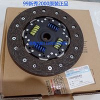 Wholesale Drive Plate - Santana 99 rookie 2000 era Superman Clutch driven plate steel [ original ]