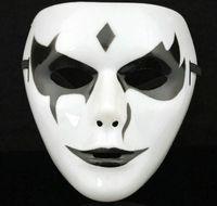Wholesale Terror Face Women - Hip-hop white Halloween mask terror grimace costume party masks men women adults Full Face Horror Mask Festive Christmas Supplies gift