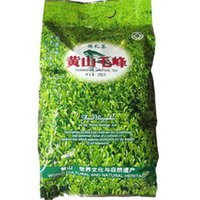 Wholesale Real Organic Chinese Green Tea New Early Spring HuangShan Maofeng Tea Pure Green Tea Weight Loss T1