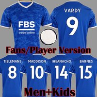 2021 2022 VARDY Leicester soccer jersey 21 22 CITY MAGUIRE MADDISON TIELEMANS NDIDI camiseta de futbol Thailand football shirt men + kids kit sets