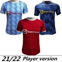 Player version POGBA GREENWOOD soccer jersey 2022 2021 LINGARD RASHFORD football shirt united UtD 22 21 uniforms man jerseys manchester