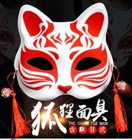 Discount half face japanese mask Tiktok, red face, half face cat and wind fox mask, Japanese animation Masque, bar props