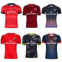 2021 2022 MUNSTER city Rugby jerseys ALTERNATIVE home away training men 20 21 top quality Ireland club shirt size S-3XL