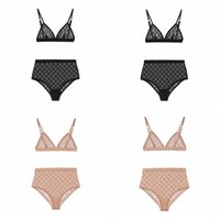 Latest Sexy Lace Bikinis Tulle Letter Seamless Bra Set Soft Breathable Lingerie for Women 3 Colors