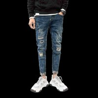 Discount boys patched jeans Summer Boys Pants Hole Patch Jeans Men's Tide Brand Korean Trend Wild Nine-point Slim Feet