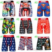 High Quality 18 Colors Sexy Ice Silk Quick-drying Men Shorts With Bags Boxers Breathable Underwear Branded Male Psd