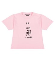 Summer Kids T-shirts Fashion Casual Tshirt Cute Boy Tops Comfortable Tees Neutral Seven Languages Letter Girl Sports Baby Tee Clothes