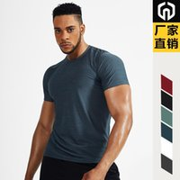Discount running speed suit Casual Fitness Suit Short Sleeve Men's Training Loose Shirt Half Running Speed Drying Breathable T-Shirt B5062 T-Shirts