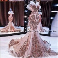 2021 Mermaid Evening Dresses Sparkly Sequin Rose Pink vestidos Prom Dress Lace Up Back Sweep Train Red Carpet Party Gown