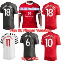 Manchester BRUNO FERNANDES RASHFORD soccer jersey 20 21 22 POGBA CAVANI GREENWOOD MARTIAL VAN DE BEEK player version man +kids football kit utd