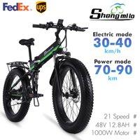 MX01 26 Inch Folding Electric 1000w Mountain bike 4.0 City Fat Tire Bicycle 48V Lithium-Battery Shengmilo E-bike