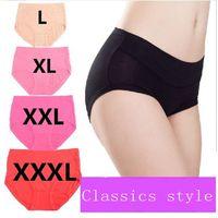 Wholesale Plus Size Ruffles Underwear - w1030 Free Shipping 5pcs lot Women Underwear Womens Panties Lady's Briefs Plus Size