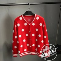 Wholesale Korean School Sweaters - 9.28-13SO 05-2015 picked up the new Korean School in autumn and winter sweet wind knit cardigan sweater coat