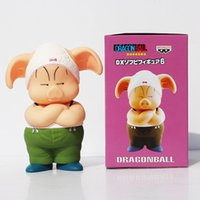 Multicolor PVC figure Anime Dragon Ball Oolong Pig PVC Action Figure Model Toy cut Doll 15cm Retail Free Shipping