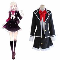 Wholesale School Uniform Dresses Bows - Anime Diabolik Lovers Komori Yui Cosplay Costume School Uniforms Halloween Party Dress((Blazer & Vest & Skirt & Bow)