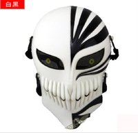 Wholesale White Horror Film Masks - DC16 animation film Field protective Skull Full Face death Masks for Halloween dance Movie props riding Airsoft Paintball CS