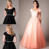 2016 A-Line Vintage Custom Made Prom Dresses Square con maniche corte Sequins Crystal Beaded Sash Tulle Zipper Back Nero Pink Classy
