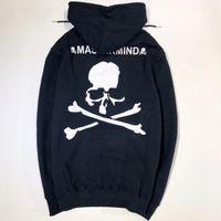 kadınlar için kafatasız hoodie toptan satış-17AW Mastermind MMJ Hoodies Kafatası Baskılı Siyah Hoodies Tişörtü Erkekler Kadınlar Moda Çift Hoodies HFWPWY015