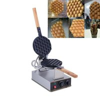 220V or 110V 1400W CE CE Certificate 220V 110V commercial electric Chinese Hong Kong eggettes puff cake waffle iron maker machine bubble egg cake oven