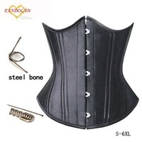 Wholesale Full Body Shaper Plus Size - Hot 24 Row Full Steel Boned Waist Training Satin Corset High Quality Underbust Body Shaper Short Corset Free Shipping 2 Colors Size S--6XL
