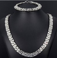 Wholesale Silver Jewlery Sets - New Style Jewlery Set 8mm Silver Tone Flat byzantine chain necklace & bracelet 316L Stainless Steel Bling for Fashion mens XMAS Gift jewelry