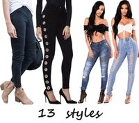 Wholesale Pink Tape - Women Skinny Jeans High Waist Pants Side Tape Ladies Casual Slim Fit Long Pants Female Trousers Free Shipping